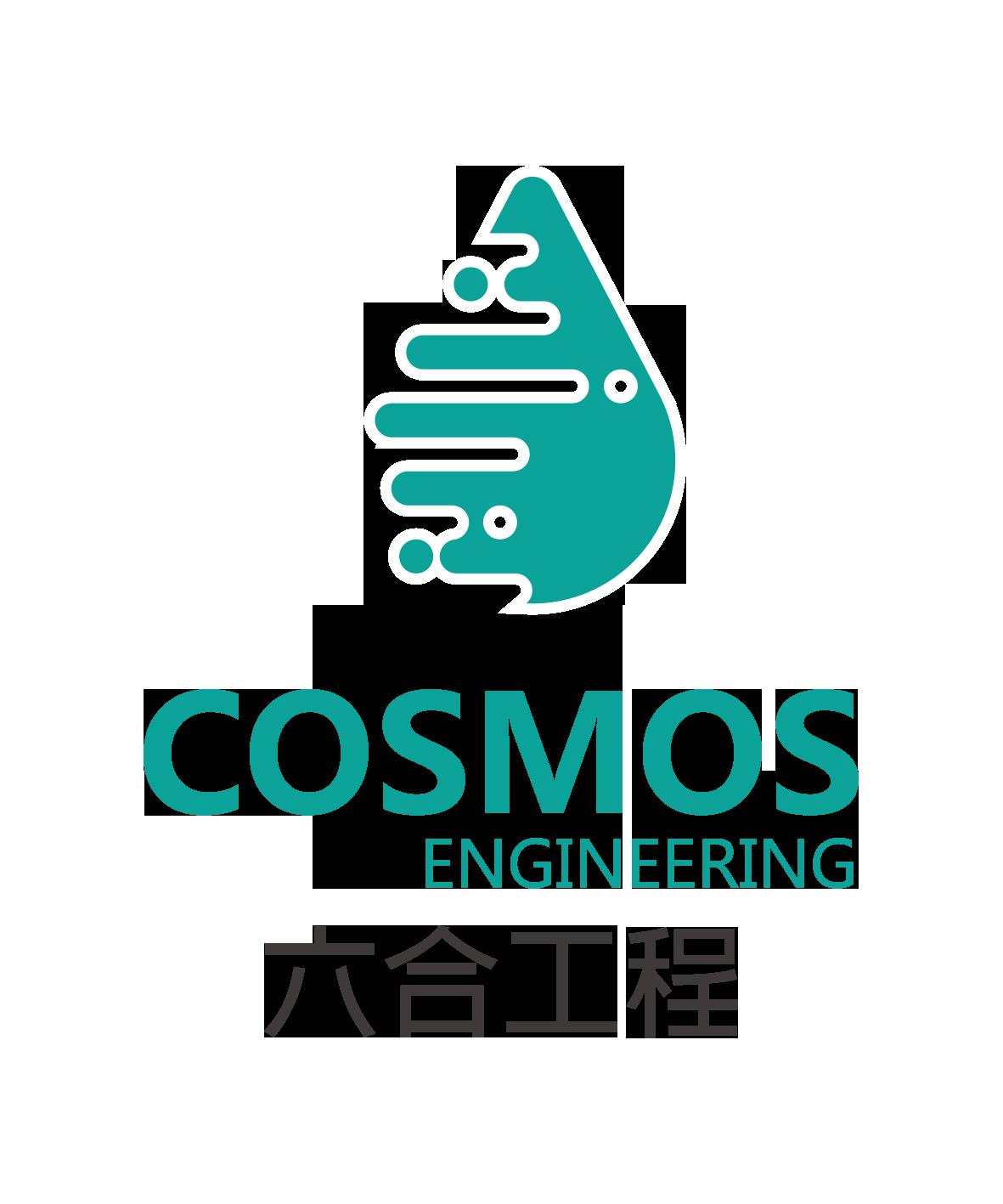 logo-green-shu-cn-2017_11_0310_02_47UTC