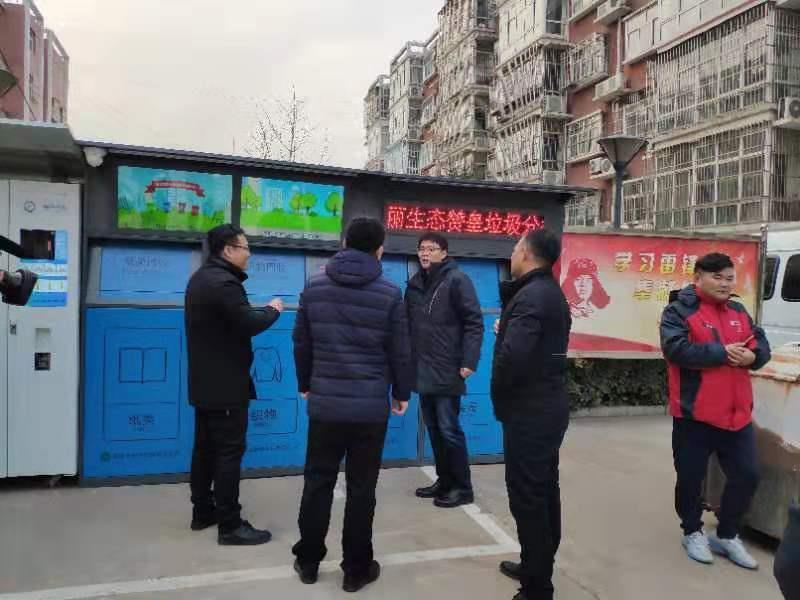 新闻中心赞皇县县领导及住建局领导视察赞皇县垃圾分类项目