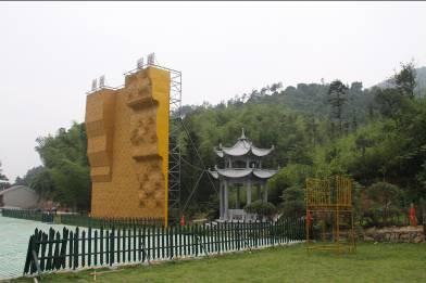 宁波慈溪拓展培训基地