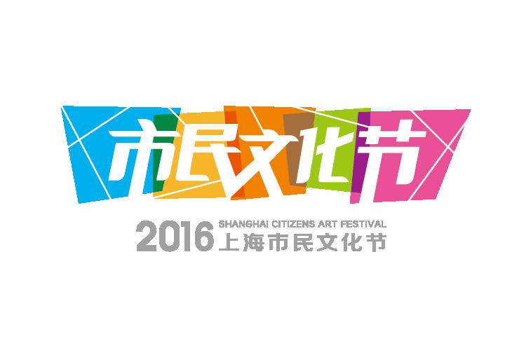 合作單位logo-像素-17