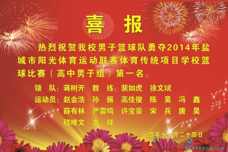 http://s.yun12.cn/fnsyzx/images/ryfq0y2un4n20190417152759.jpg
