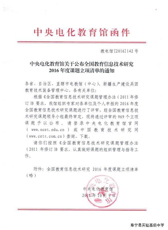 http://s.yun12.cn/fnsyzx/images/5shdaribxc020190417154718.jpg