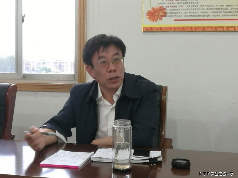http://s.yun12.cn/fnsyzx/images/sf0pdquzp3220190417160430.jpg