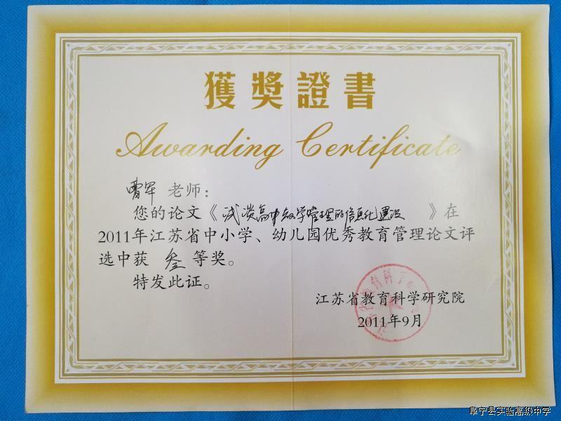 http://s.yun12.cn/fnsyzx/images/tbwiilk4ofz20190417161204.jpg