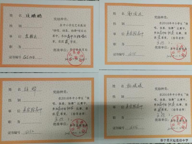 http://s.yun12.cn/fnsyzx/images/jrranc0dzbk20190417161350.jpg