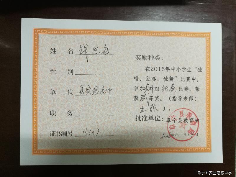 http://s.yun12.cn/fnsyzx/images/m3xglqnixal20190417161350.jpg