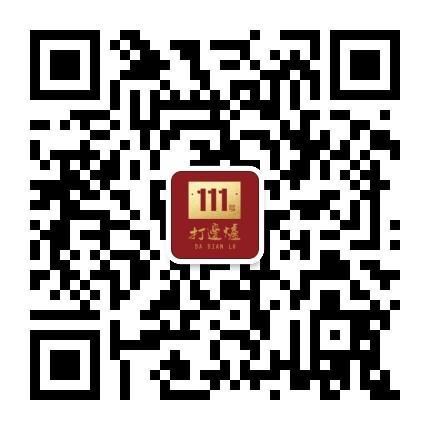 微信圖片_20200213174424