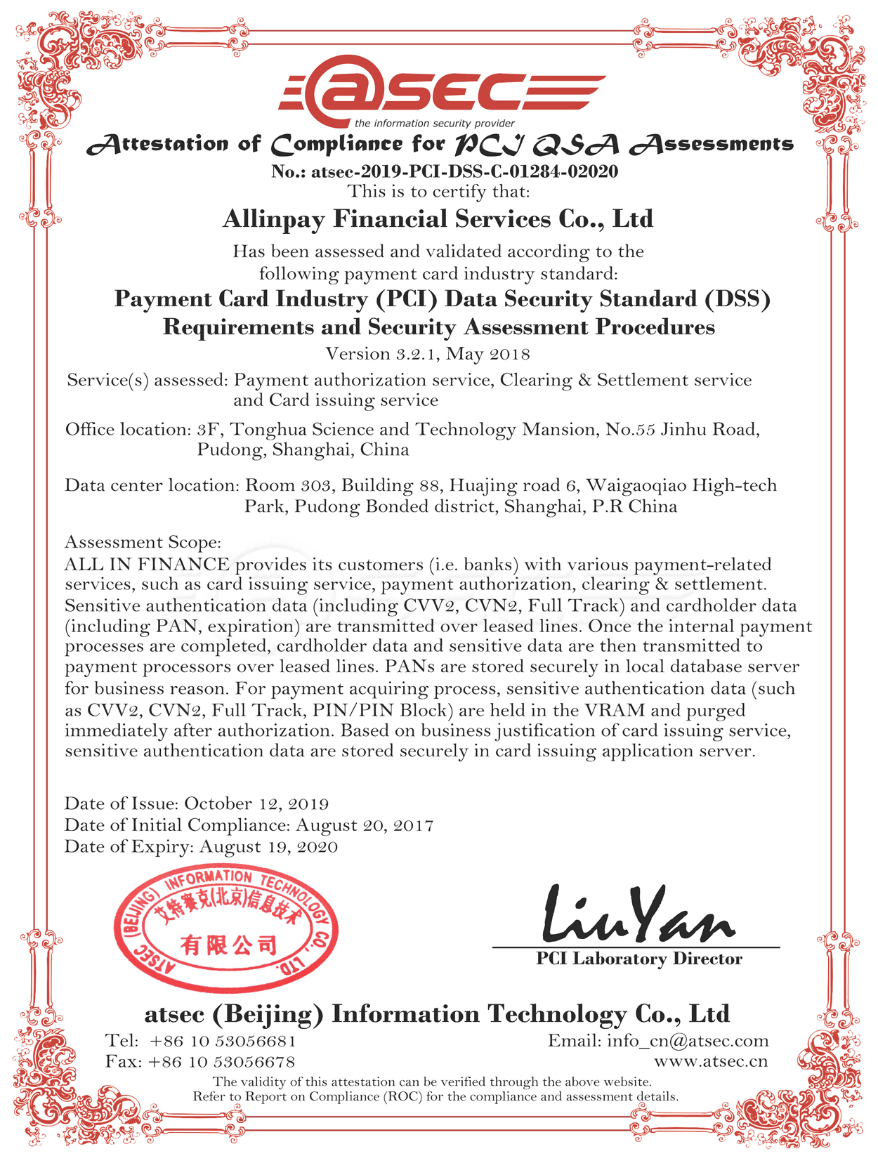PCIDSS合規證書-2019