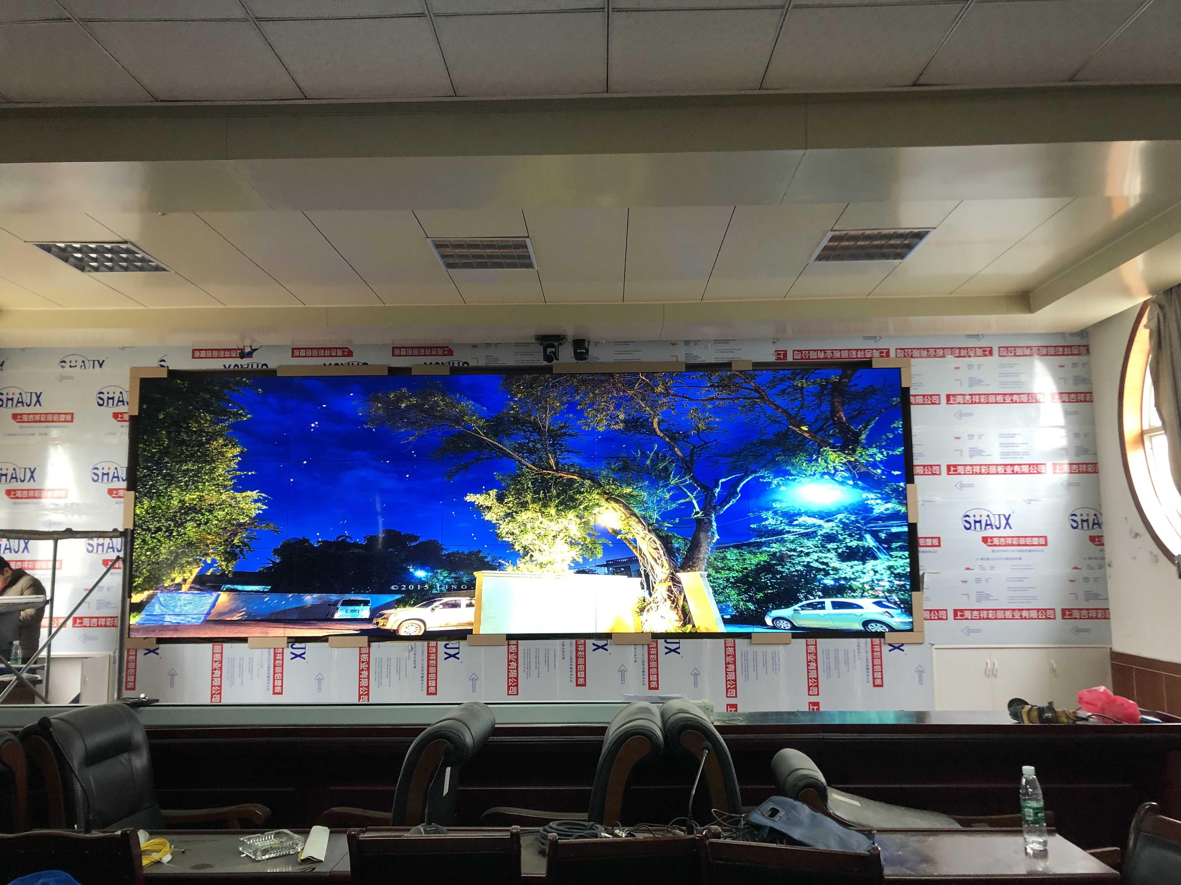 西安3x51.8mm拼接-微信图片_2020010209230712