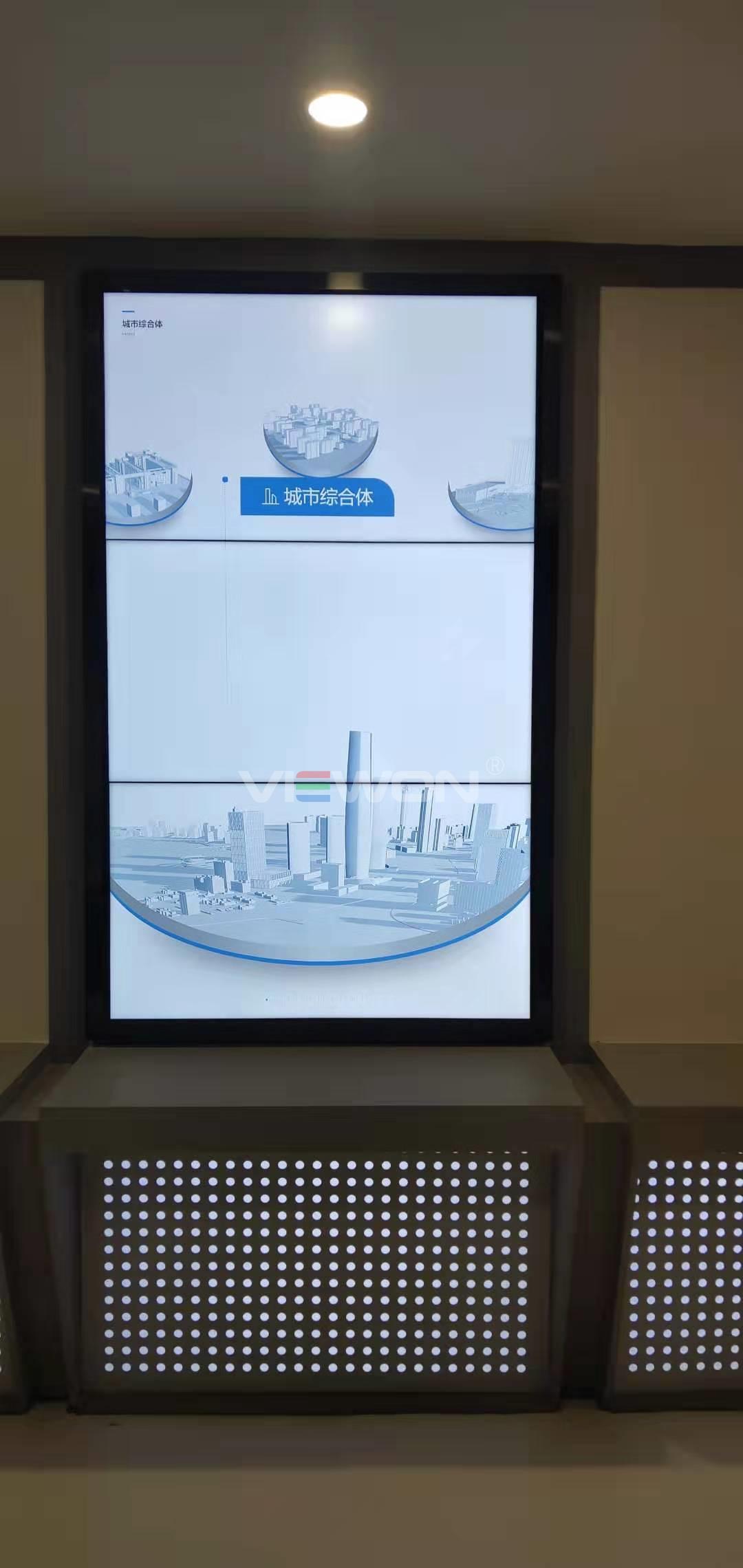 湖北项目添加水印-微信图片_202001071631112