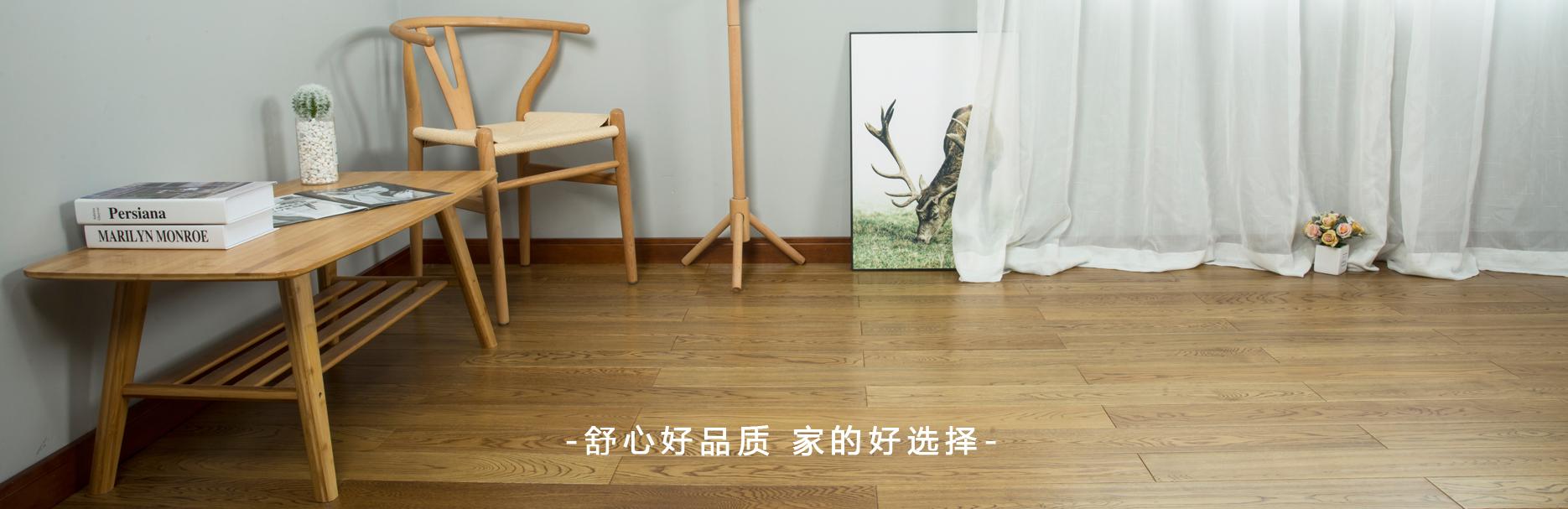 官網幻燈片改2