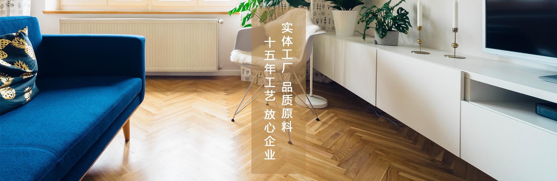 官網幻燈片改1