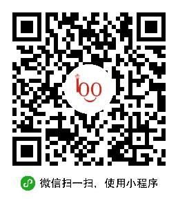 深圳百冠電池小程序