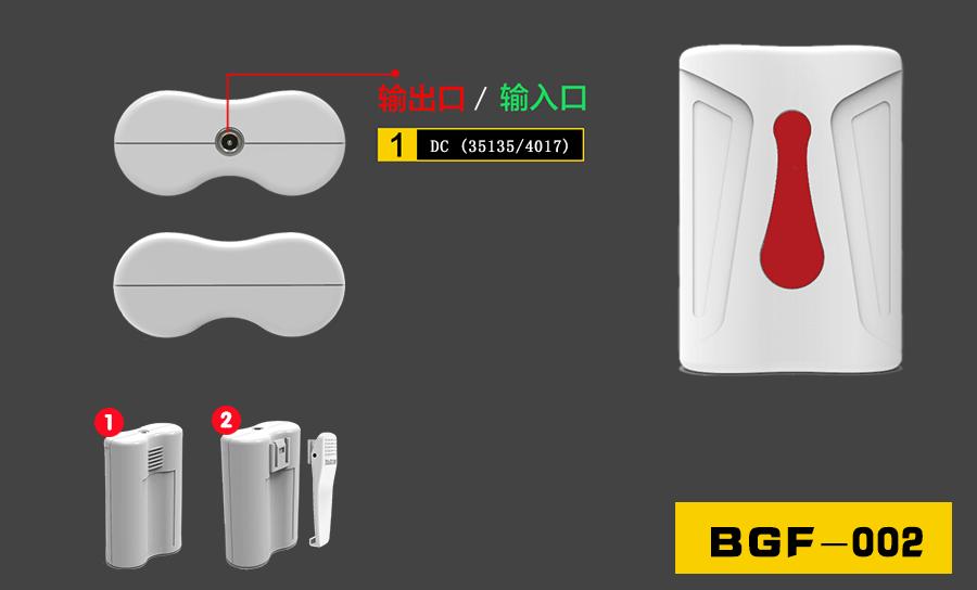 BGF-002DC同口