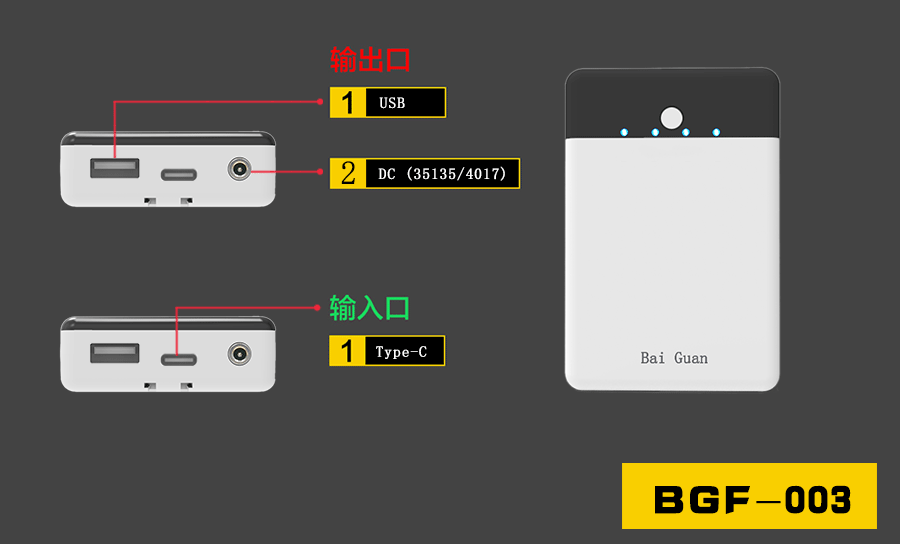 BGF-003-橫排燈Type-C