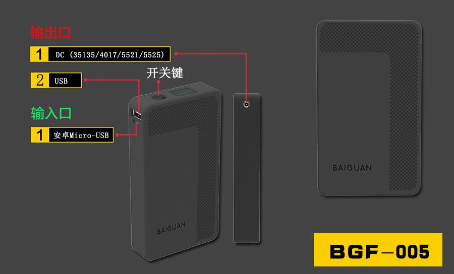 BGF-005大黑10000