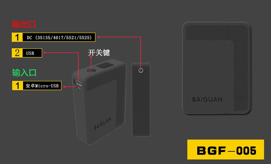 BGF-005小黑6350
