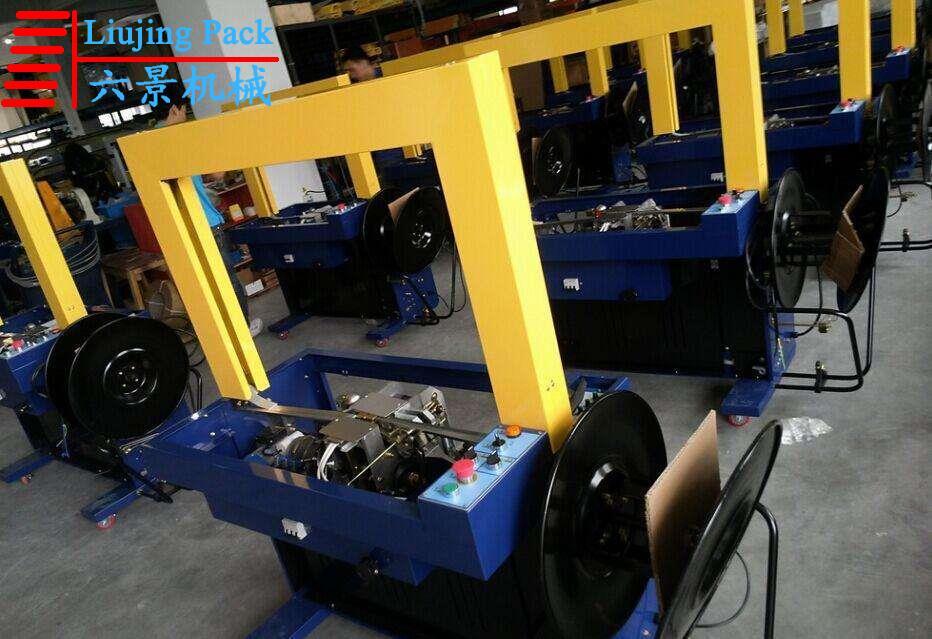 69020101JK-200自動標準打包機-工廠圖