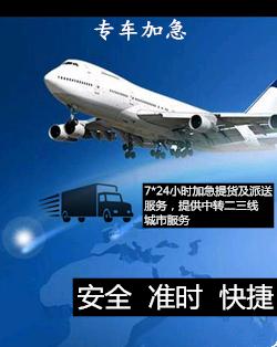 广州千赢国际安卓手机下载加急