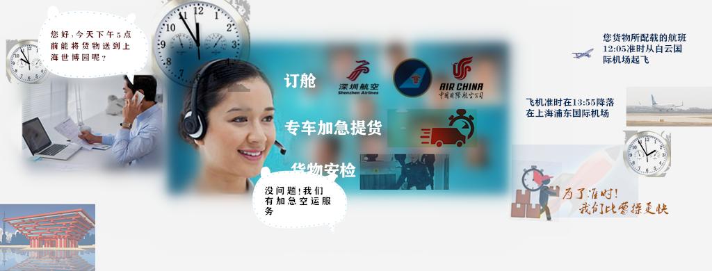 广州千赢体育官网千赢国际首页公司