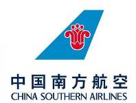 南方航空公司-空運公司
