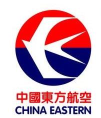中國東方航空公司-空運物流