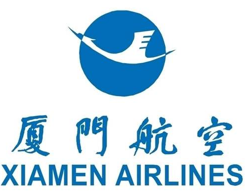 廈門航空公司-空運公司