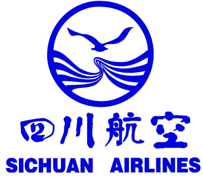 四川航空公司-空運公司