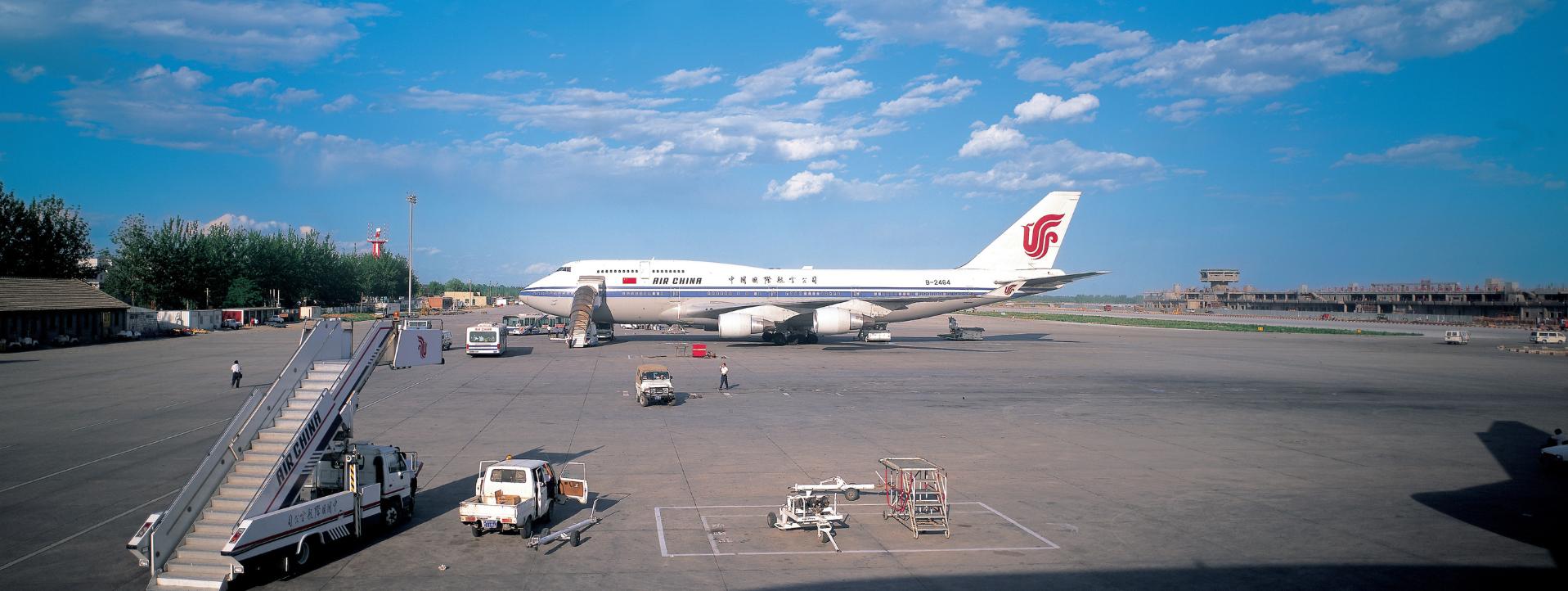 機場空運,機場空運,航空貨運,國內空運,廣州機場貨運
