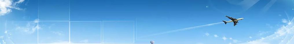 千赢体育官网千赢国际首页