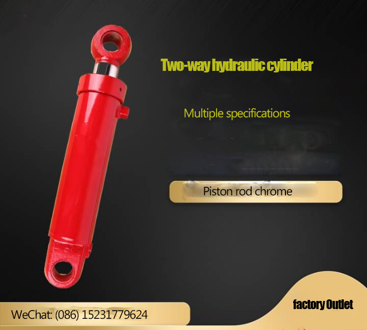 Two-wayhydrauliccylinder