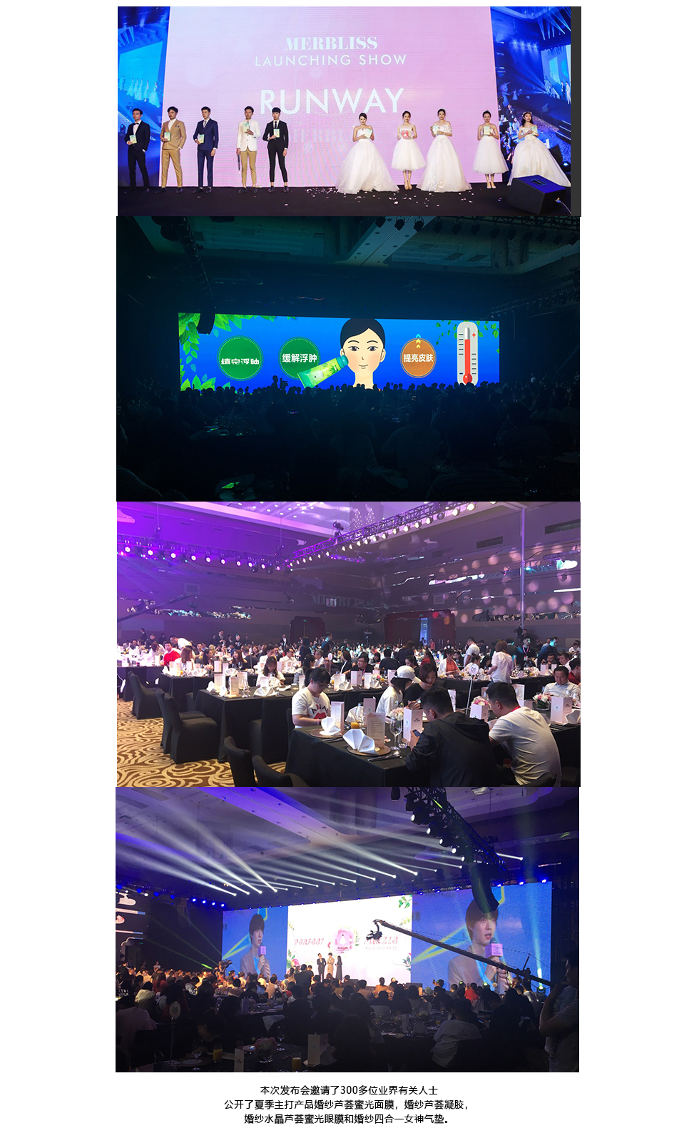 2018上海新品发布会_02