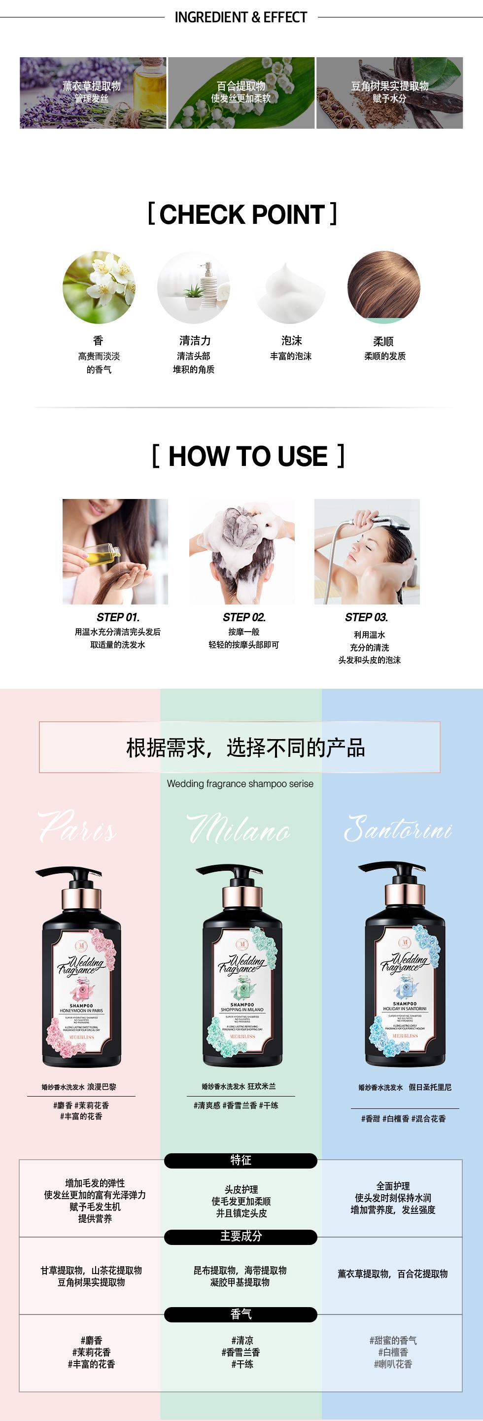 洗发水06