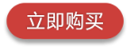 QQ图片20190227153450.png