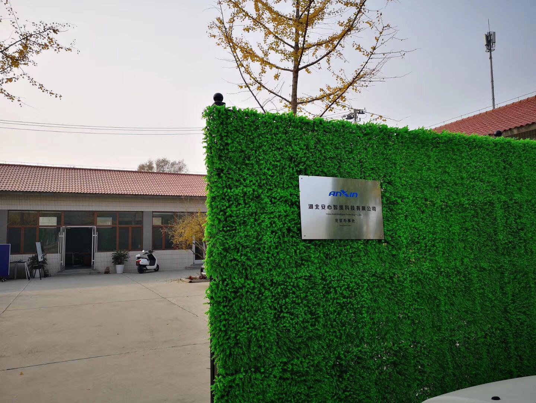 信息化解决方案服务商北京分公司