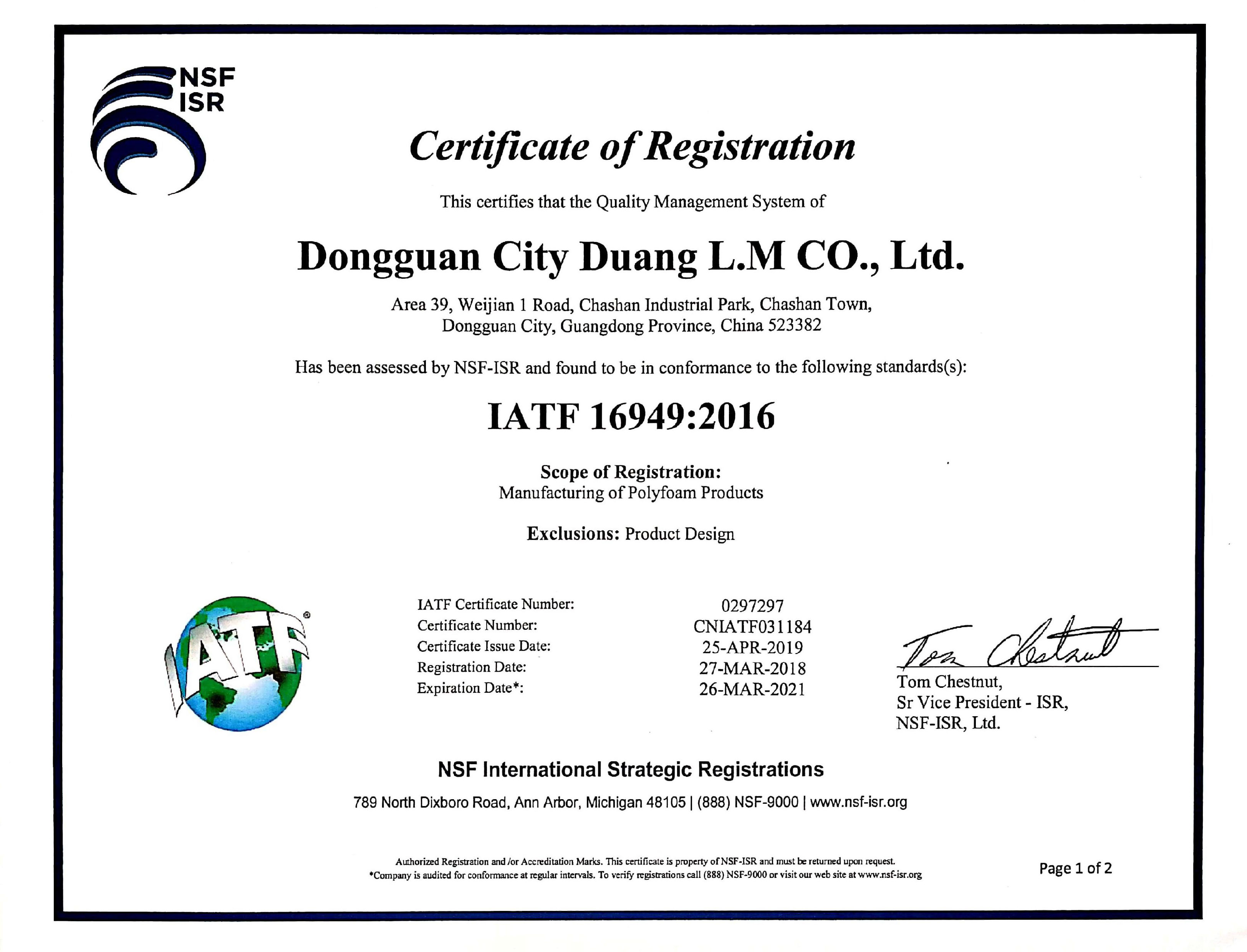 IATF16949英文證書201905-1