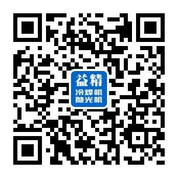 微信公众号:余姚市益精电子有限公司
