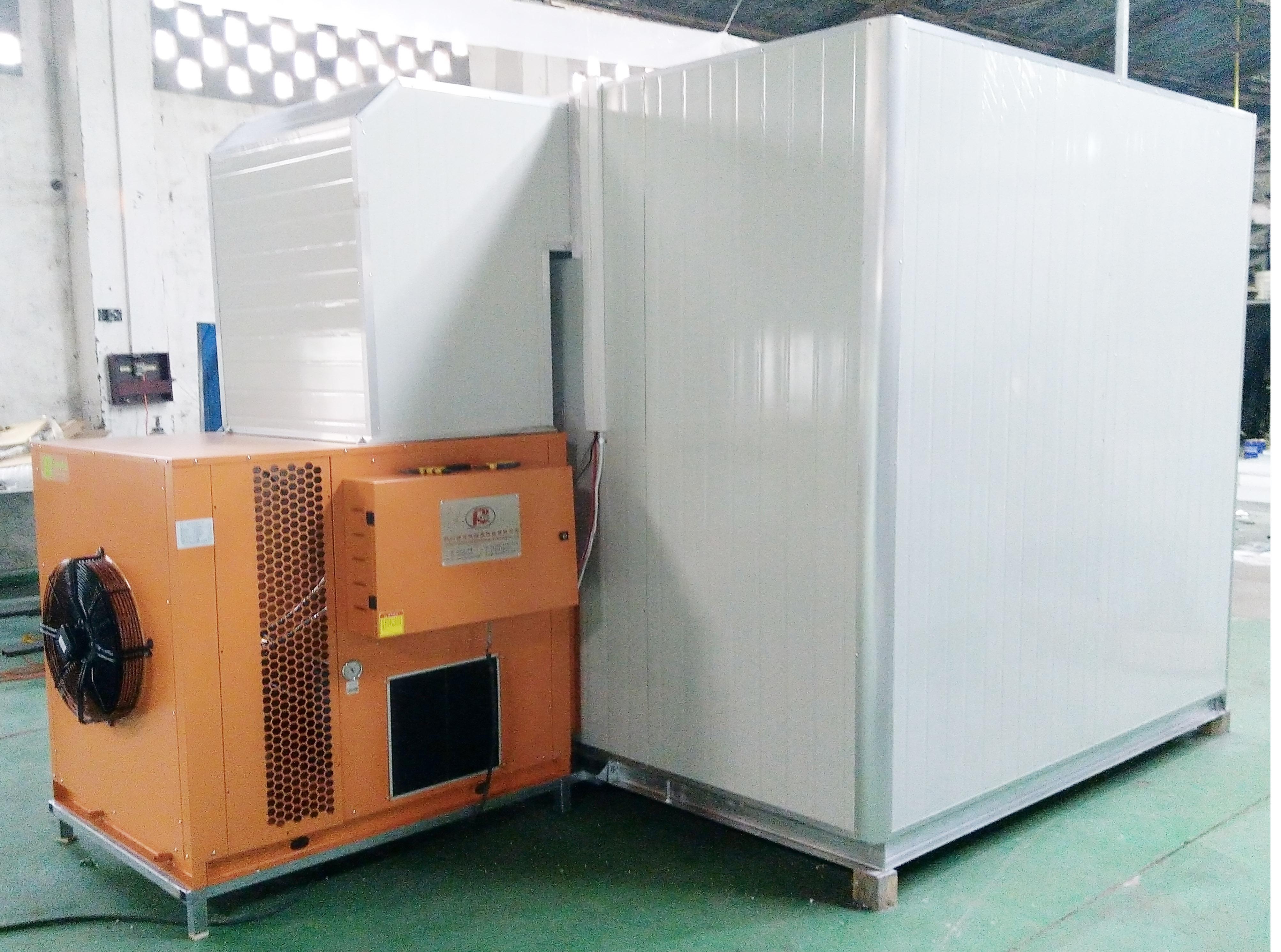 熱泵一體式烘干柜