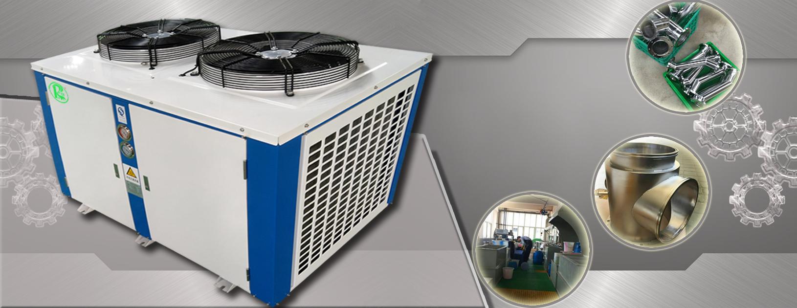 工業制冷設備