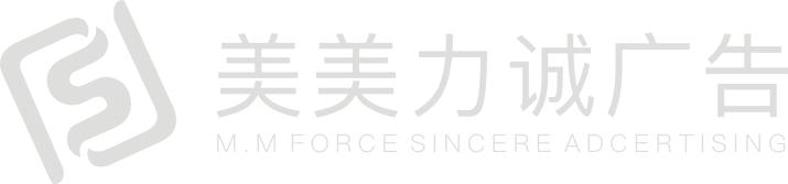 公司logoQU