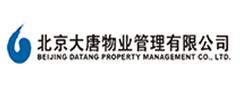 北京大唐物业logo