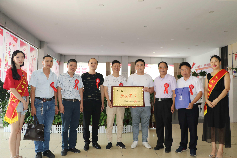 江西省运营公司