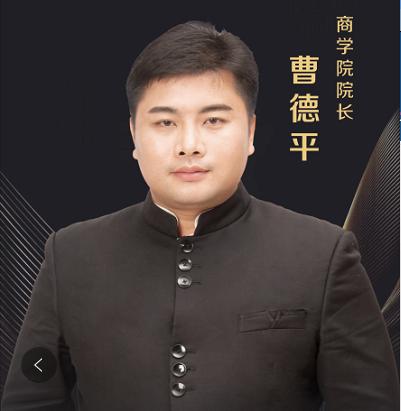 QQ图片20190827094831