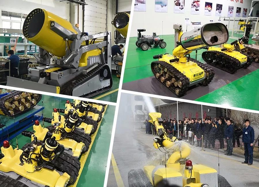消防机器人系列产品