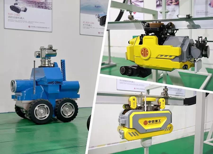矿用巡检机器人系列产品.webp_