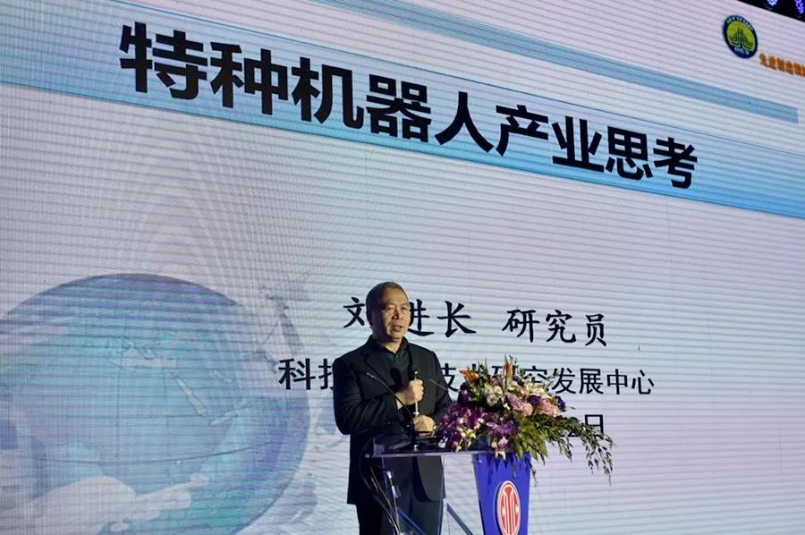 科技部高技术发展中心研究员-刘进长.webp_-1