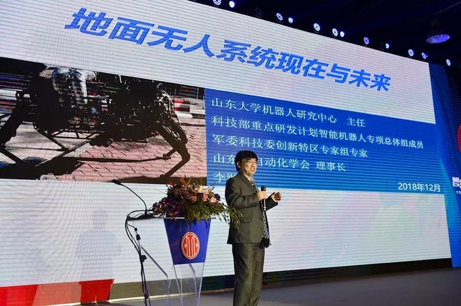 山东大学机器人研究中心主任-李贻斌.webp_