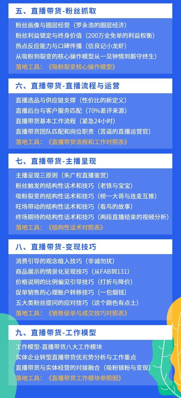 李中生3.webp