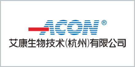 愛康生物logo