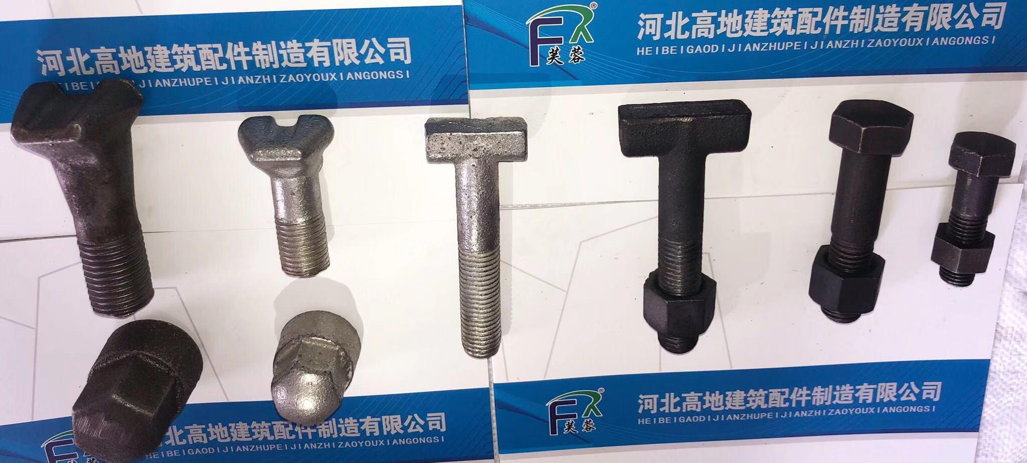 球墨铸铁螺栓8